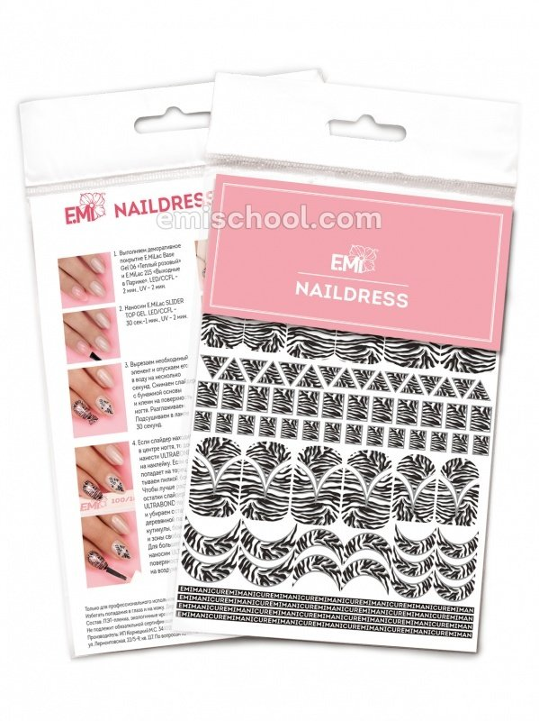 Naildress Slider Design №14 Zebra