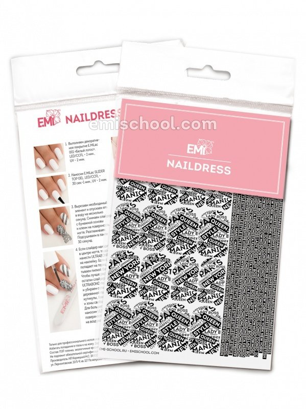 Naildress Slider Design №15 Graphics