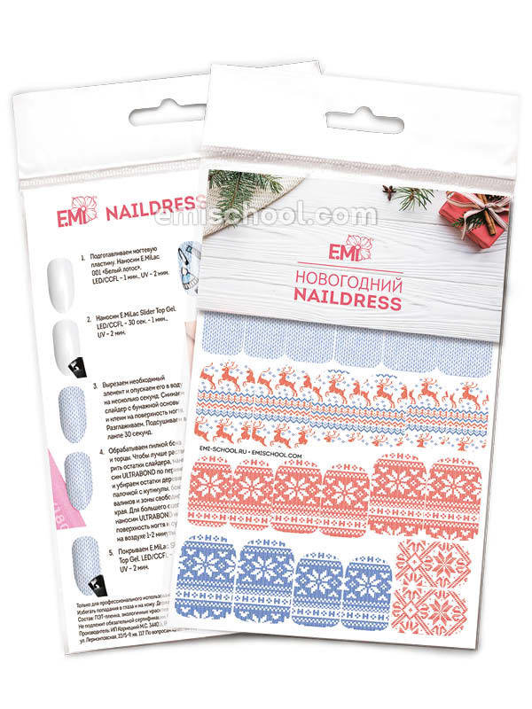 Naildress Slider Design #28 Christmas Sweater