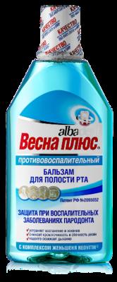 Бальзам Альбадент ВЕСНА ПЛЮС, противовоспалительный