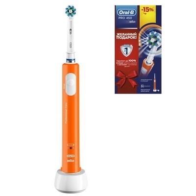 Электрическая зубная щетка Oral-B PRO 400/450 Cross Action Оранжевая