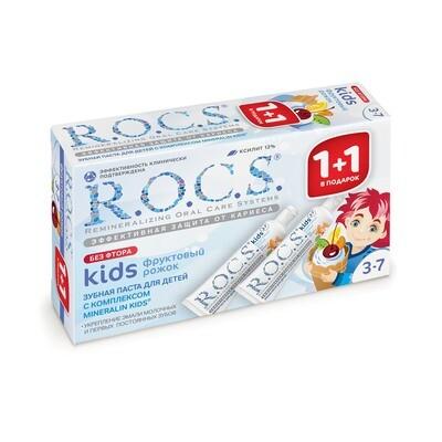 Набор зубных паст ROCS (РОКС) Kids