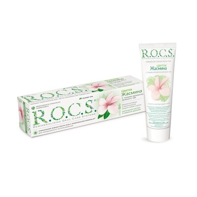 Зубная паста ROCS (РОКС) Цветок Жасмина с тонким ароматом зеленого чая, 74 г.