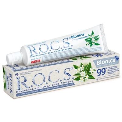 Зубная паста ROCS (РОКС) Bionica. Бережное отбеливание, 74 г.