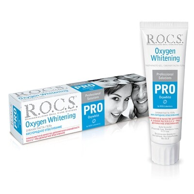 Зубная паста ROCS (РОКС) PRO Кислородное отбеливание, OxyWhite, 60 г.