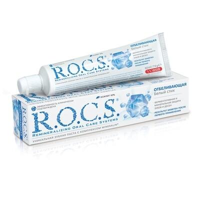 Зубная паста ROCS (РОКС) Белый стих. Отбеливающая, 74 г.