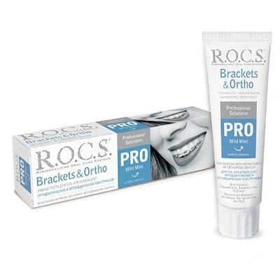 Зубная паста ROCS (РОКС) PRO Brackets & Ortho, 135 гр.