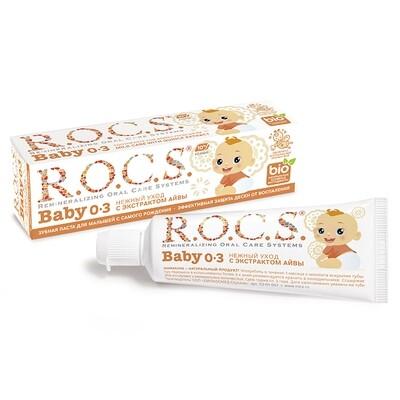 Зубная паста ROCS (РОКС) Baby Нежный уход. Экстракт Айвы, 45 г. (0-3 года)