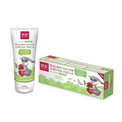 Биоактивная зубная паста SPLAT для детей Земляника - Вишня, 50 мл (2 - 6 лет)
