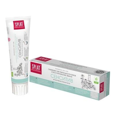 Зубная паста SPLAT Профессиональная Сенситив, 100 мл