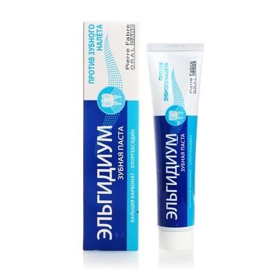 Зубная паста ЭЛЬГИДИУМ против зубного налета 75 мл
