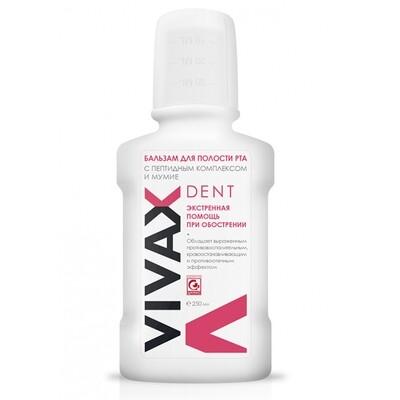 Противоспалительный бальзам VIVAX с Мумие