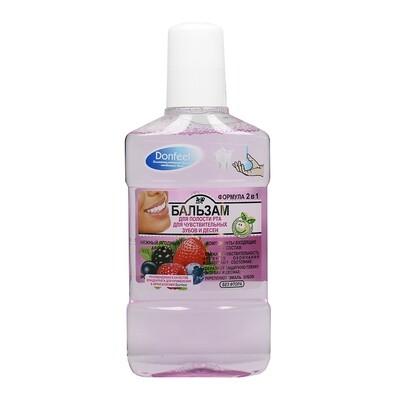 Жидкость для ирригатора Donfeel для чувствительных зубов и десен, 250 мл