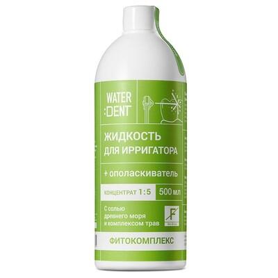 Жидкость для ирригатора/ополаскиватель WATERDENT фитокомплекс без фтора 500 мл