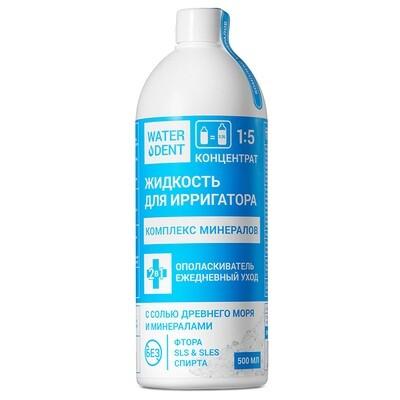 Жидкость для ирригатора/ополаскиватель WATERDENT комплекс минералов 500 мл