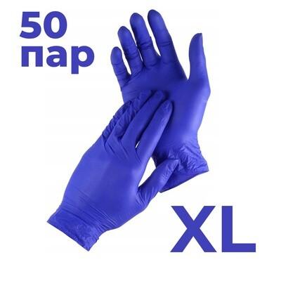 Перчатки нитриловые/латексные текстурированные XL 50 пар