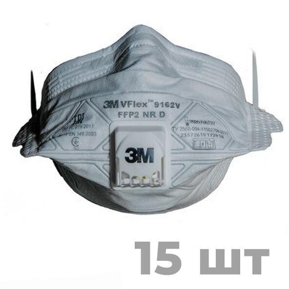 Респиратор 3М VFlex 9162V КЛАСС ЗАЩИТЫ FFP2 с клапаном выдоха (15 шт)