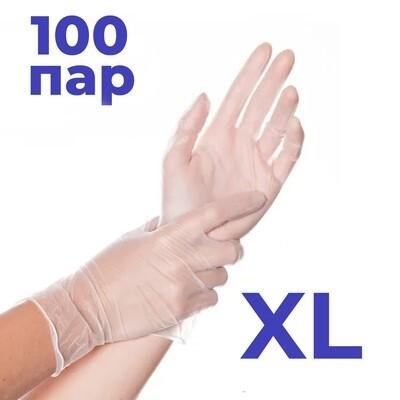 Перчатки виниловые XL 100 пар