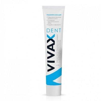 Зубная паста VIVAX. Реминерализация.