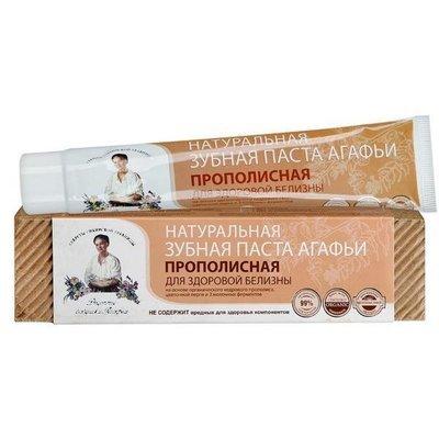 Рецепты бабушки Агафьи Зубная паста Прополисная, 75 мл