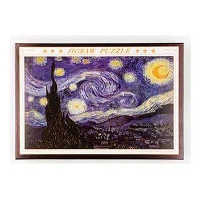 Rompecabezas 1000 piezas Van Gogh (50x75 cms)
