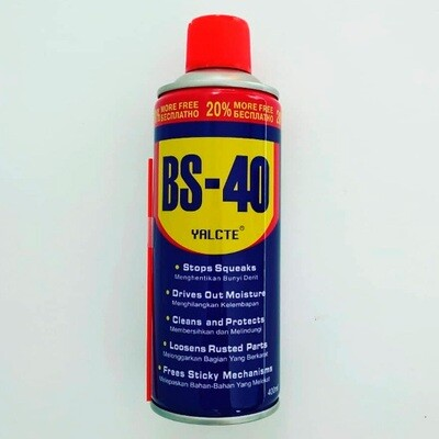 BS-40 400ml (Sustituto W40)