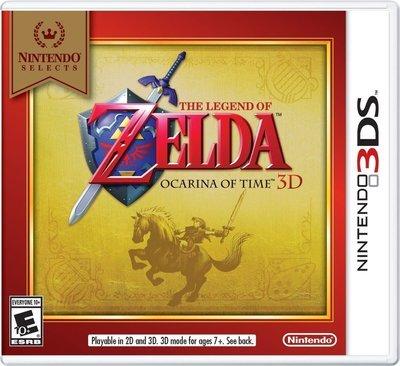 3DS Zelda Ocarina of time