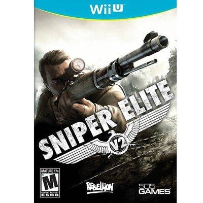 WiiU Sniper Elite V2