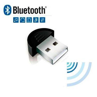 Adaptador Bluetooth USB V2.0