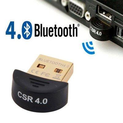 Adaptador Bluetooth USB V4.0