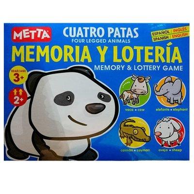 Cuatro Patas Memoria y Loteria