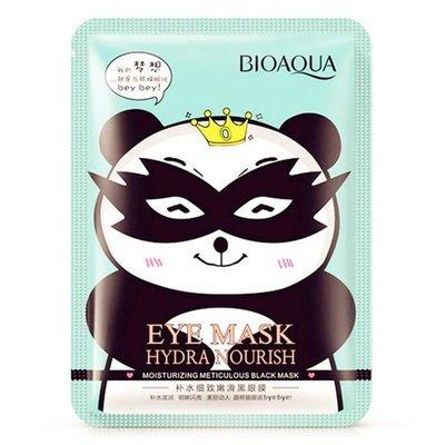 Mascarilla Dark Circle Bioaqua Eye
