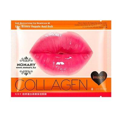 Mascarilla Collagen Images Lip
