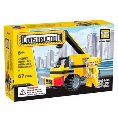 Construction Cane
