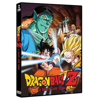 DVD Dragon Ball: La Galaxia Corre Peligro