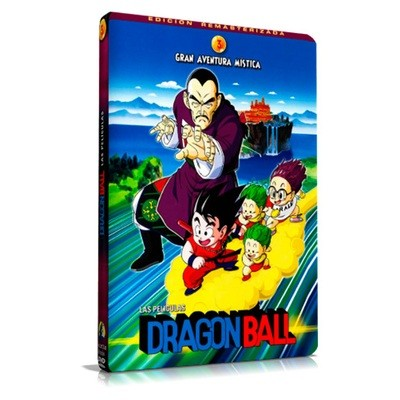 DVD Dragon Ball: Una Aventura Mistica
