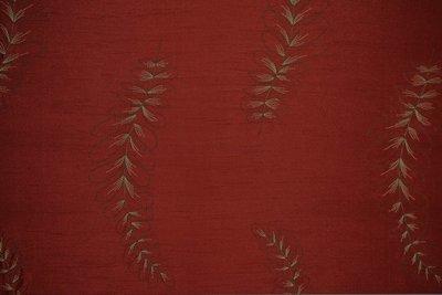 Cypress Grove-Brandy