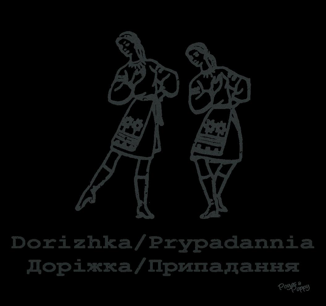 Dorizhka / Prypadannia Ladies Raglan
