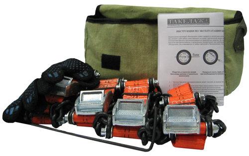 """Комплект Браслетов противоскольжения усиленный """"4WD"""" R16 - R21 Тип2 (6шт.+сумка+перчатки) 00168"""