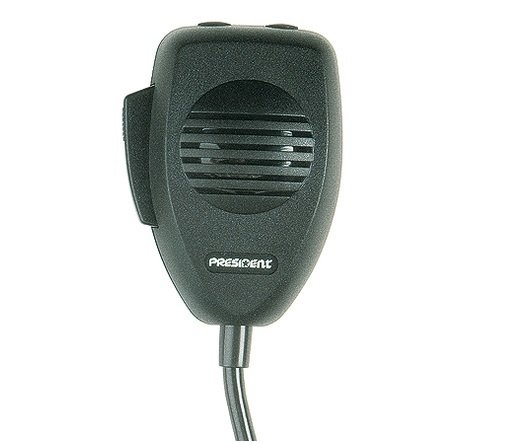 Выносной микрофон MIC DNC 520 00197