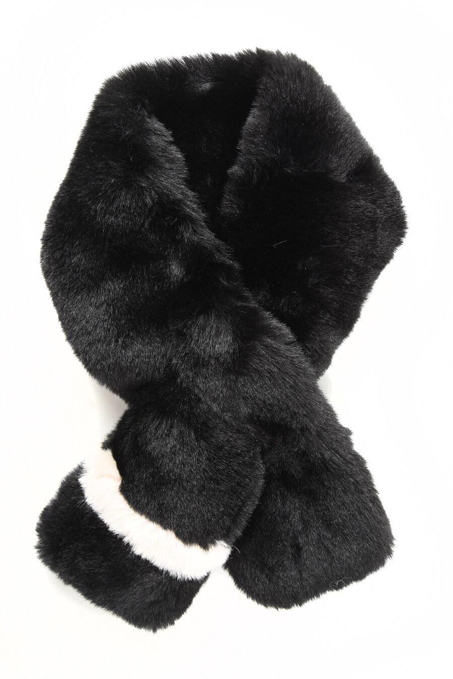 Black Faux Fur Collar With Cream Stripe