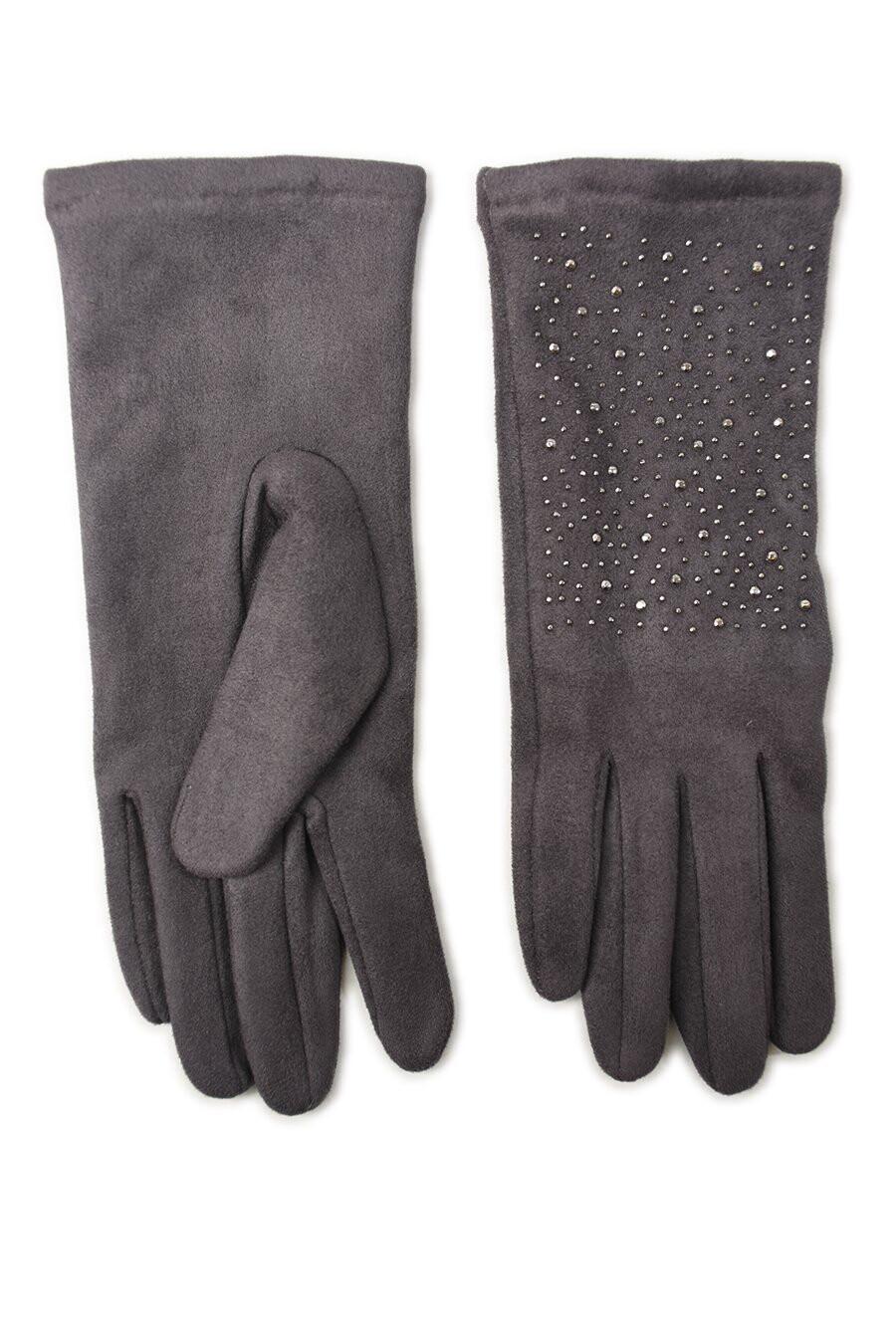 Scattered Stud Gloves Grey