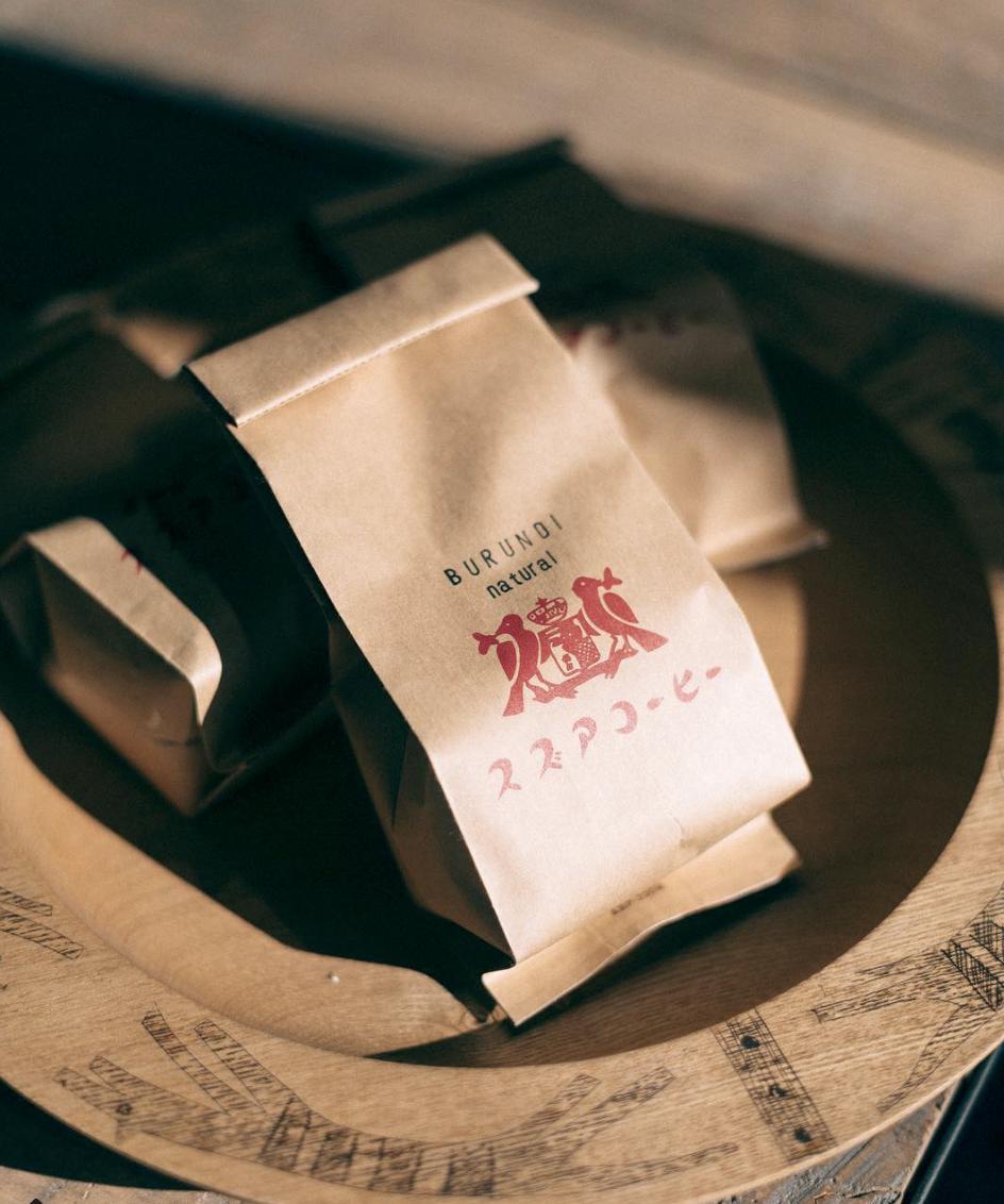 スズアコーヒー BURUNDI Natural (120g)