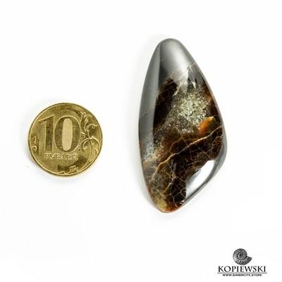 Симбирцитовый кабошон 50*25*3 мм