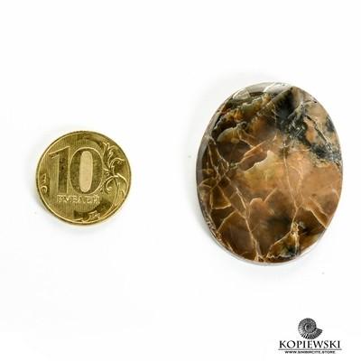 Симбирцитовый кабошон 40*35*3 мм