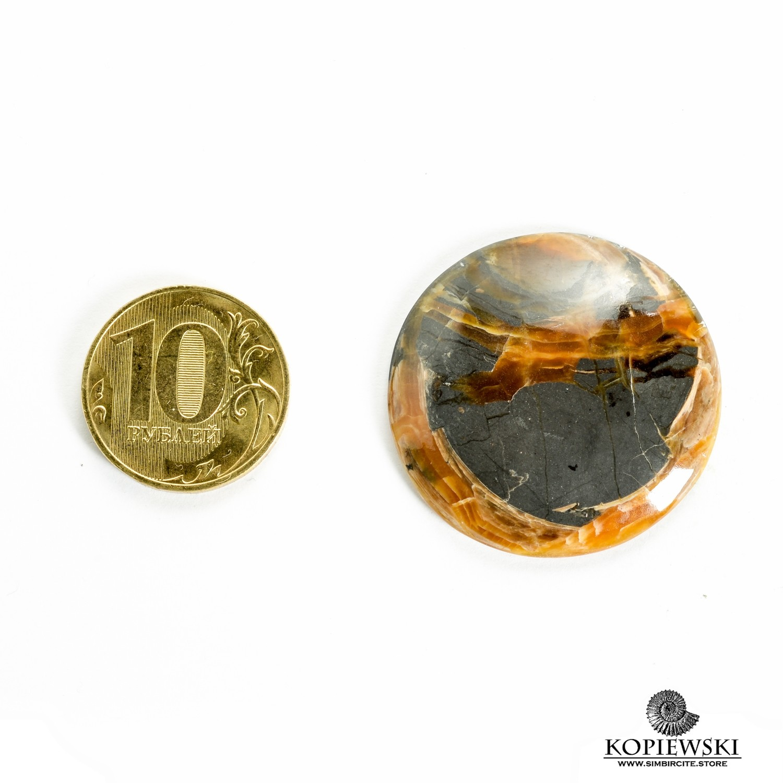 Симбирцитовый кабошон 40*15*3 мм