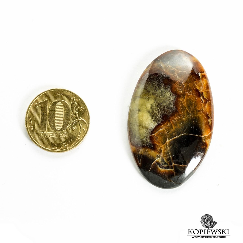 Симбирцитовый кабошон 45*27*3 мм