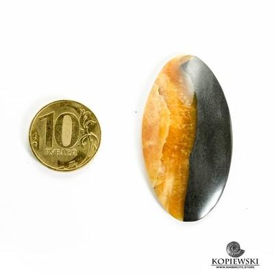 Симбирцитовый кабошон 50*28*3 мм