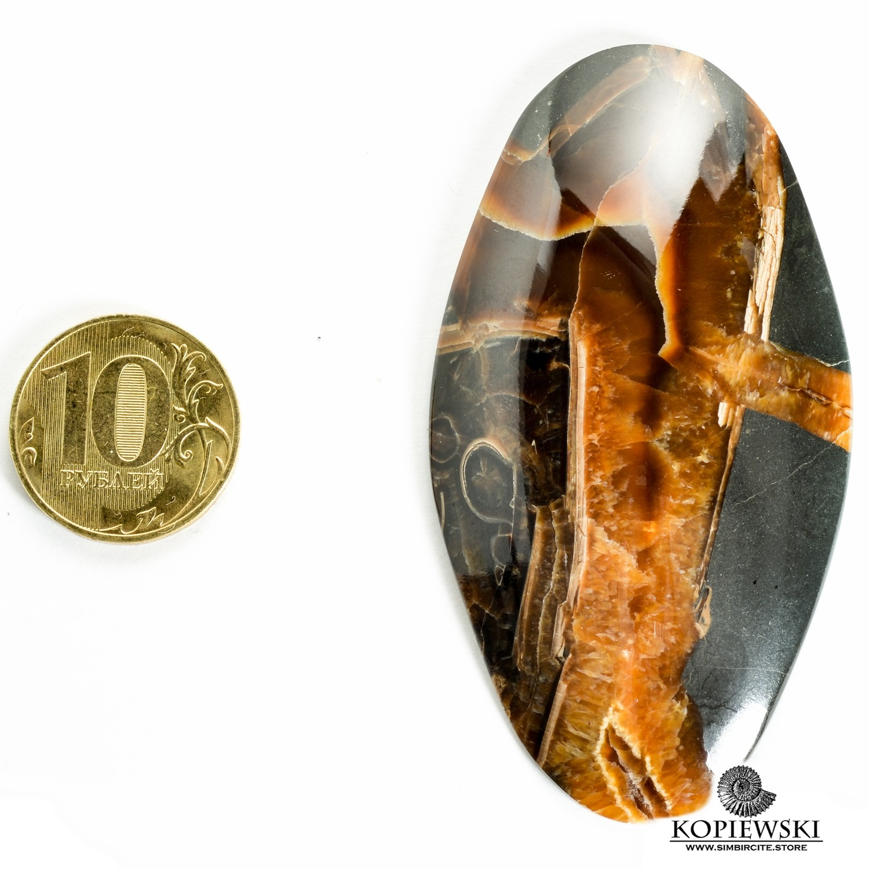 Симбирцитовый кабошон 75*40*3 мм