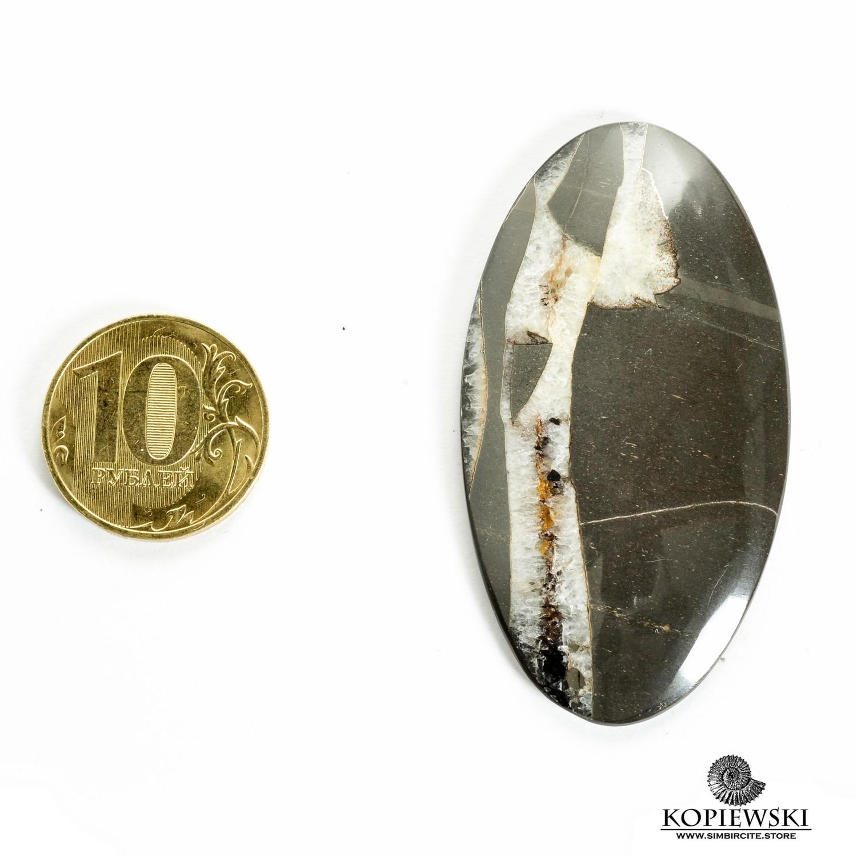 Симбирцитовый кабошон 60*30*3 мм